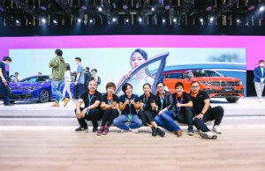 At this year's Auto Beijing, Volkswagen once again relies on the knowhow of Vok Dams China